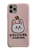 cheap -Case For Apple iPhone 11 / iPhone 11 Pro / iPhone 11 Pro Max Shockproof / Dustproof Full Body Cases Solid Colored / Cartoon / Plush TPU