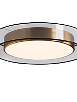 cheap -QIHengZhaoMing Flush Mount Lights Brass Metal Eye Protection 110-120V / 220-240V