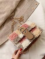 cheap -Women's Zipper / Chain PU Crossbody Bag Blushing Pink / Blue