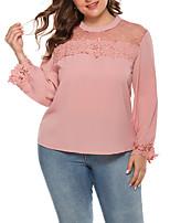 abordables -Tee-shirt Femme, Couleur Pleine Chic de Rue Rose Claire