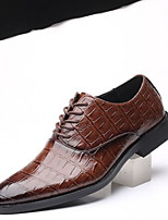 cheap -Men's Comfort Shoes Patent Leather Winter Oxfords Black / Brown / Yellow