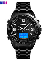 cheap -SKMEI Smartwatch Digital Modern Style Sporty 30 m Water Resistant / Waterproof Calendar / date / day Casual Watch Analog - Digital Outdoor Fashion - Black Silver