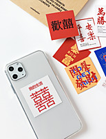 cheap -Case For Apple iPhone 11 / iPhone 11 Pro / iPhone 11 Pro Max Ultra-thin / Pattern Back Cover Word / Phrase / Transparent TPU