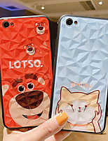 cheap -Case For Vivo Vivo Y67 / VIVO Y66 / Vivo Y53 Shockproof Back Cover Cat / Word / Phrase / Animal PC