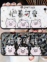 cheap -Case For Vivo Vivo Y67 / VIVO Y66 / Vivo Y53 Shockproof Back Cover Word / Phrase / Animal / Cartoon PC