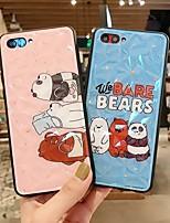 cheap -Case For Huawei Huawei Nova 4 / Huawei nova 4e / Huawei P20 Shockproof Back Cover Solid Colored / Cartoon / Panda PC