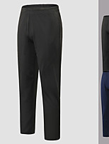 cheap -YUERLIAN Men's Running Pants Track Pants Sports Pants Elastane Sports Winter Pants / Trousers Running Jogging Training Breathable Quick Dry Soft Solid Color Black Navy Blue / Micro-elastic