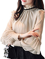 cheap -Women's Holiday Going out Blouse - Solid Colored Beige