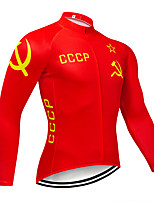 cheap -21Grams Men's Long Sleeve Cycling Jersey Winter 100% Polyester Red Bike Jersey Top Mountain Bike MTB Road Bike Cycling Thermal / Warm UV Resistant Breathable Sports Clothing Apparel / Stretchy
