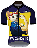 cheap -21Grams Men's Short Sleeve Cycling Jersey 100% Polyester Blue+Yellow Cat Animal Bike Jersey Top Mountain Bike MTB Road Bike Cycling UV Resistant Breathable Quick Dry Sports Clothing Apparel