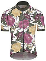 cheap -21Grams Men's Women's Short Sleeve Cycling Jersey 100% Polyester Forest Green Floral Botanical Bike Jersey Top Mountain Bike MTB Road Bike Cycling Quick Dry Sports Clothing Apparel / Race Fit