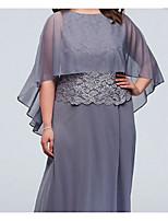 cheap -Short Sleeve Chiffon Wedding Women's Wrap With Solid Basic