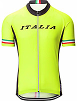 cheap -21Grams Men's Short Sleeve Cycling Jersey 100% Polyester Green Italy Bike Jersey Top Mountain Bike MTB Road Bike Cycling UV Resistant Breathable Quick Dry Sports Clothing Apparel / Stretchy