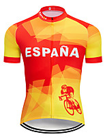 cheap -21Grams Men's Short Sleeve Cycling Jersey 100% Polyester Red / Yellow Bike Jersey Top Mountain Bike MTB Road Bike Cycling UV Resistant Breathable Quick Dry Sports Clothing Apparel / Stretchy