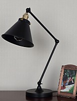 cheap -Modern Contemporary Decorative Reading Light For Bedroom 220V Black