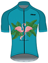 cheap -21Grams Men's Short Sleeve Cycling Jersey 100% Polyester Blue Flamingo Bike Jersey Top Mountain Bike MTB Road Bike Cycling UV Resistant Breathable Quick Dry Sports Clothing Apparel / Stretchy