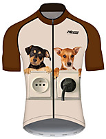 cheap -21Grams Women's Short Sleeve Cycling Jersey 100% Polyester Brown+Gray Dog Animal Bike Jersey Top Mountain Bike MTB Road Bike Cycling UV Resistant Breathable Quick Dry Sports Clothing Apparel