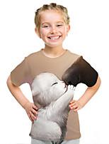 cheap -Kids Boys' Active Street chic 3D Animal Print Short Sleeve Tee Khaki