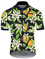 cheap -21Grams Men's Short Sleeve Cycling Jersey 100% Polyester Green / Black Fruit Lemon Bike Jersey Top Mountain Bike MTB Road Bike Cycling UV Resistant Breathable Quick Dry Sports Clothing Apparel