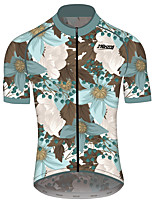cheap -21Grams Men's Women's Short Sleeve Cycling Jersey 100% Polyester Brown+Gray Floral Botanical Bike Jersey Top Mountain Bike MTB Road Bike Cycling Quick Dry Sports Clothing Apparel / Race Fit