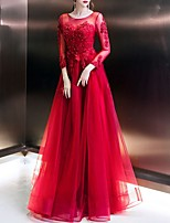cheap -A-Line Jewel Neck Floor Length Polyester Elegant Engagement / Formal Evening Dress 2020 with Appliques / Pearls