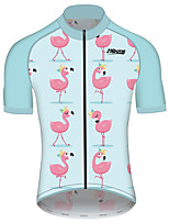 cheap -21Grams Men's Women's Short Sleeve Cycling Jersey 100% Polyester Sky Blue+White Bike Jersey Top Mountain Bike MTB Road Bike Cycling UV Resistant Breathable Quick Dry Sports Clothing Apparel