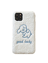 cheap -Plush Embroidery Phone Case  For Apple iPhone 11 Ultra-thin Back Cover Cartoon Protective TPU Fit for iPhone 7 / iPhone 8 Fashion Ins Style Good Lucky Phone Skin