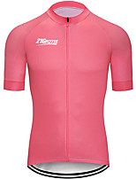 cheap -21Grams Men's Short Sleeve Cycling Jersey 100% Polyester Fuchsia Bike Jersey Top Mountain Bike MTB Road Bike Cycling UV Resistant Breathable Quick Dry Sports Clothing Apparel / Stretchy / Race Fit