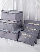 cheap -Travel storage bag multi-purpose luggage storage bag 6-piece set