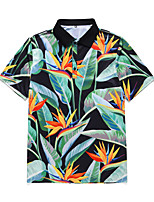 cheap -Men's Holiday Beach Rock / Exaggerated Polo - Floral / Geometric / 3D Tropical Leaf, Print Green