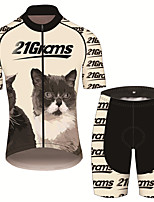 cheap -21Grams Men's Short Sleeve Cycling Jersey with Shorts Black / Yellow Animal Bike UV Resistant Quick Dry Sports Patterned Mountain Bike MTB Road Bike Cycling Clothing Apparel / Stretchy