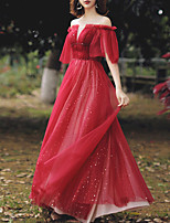 cheap -A-Line Illusion Neck Floor Length Tulle Glittering / Red Party Wear / Prom Dress with Beading / Sequin 2020