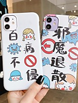 cheap -Case For Apple iPhone 11 / iPhone 11 Pro / iPhone 11 Pro Max Shockproof / IMD / Ultra-thin Back Cover Word / Phrase / Cartoon PC