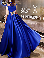 cheap -A-Line High Neck Floor Length Polyester Chinese Style / Blue Engagement / Prom Dress with Appliques / Embroidery 2020
