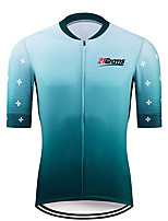 cheap -21Grams Men's Short Sleeve Cycling Jersey 100% Polyester Green Floral Botanical Bike Jersey Top Mountain Bike MTB Road Bike Cycling UV Resistant Breathable Quick Dry Sports Clothing Apparel