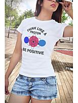 Недорогие -Вдохновлен Смешной слоган уцелевший Косплэй Kостюмы Как у футболки Полиэстер С принтом Рисунок Футболка Назначение Жен.