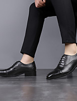 cheap -Men's Patent Leather Spring & Summer / Fall & Winter Business / Casual Oxfords Walking Shoes Breathable Gradient Black / Yellow / Wedding / Party & Evening