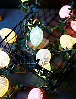 cheap -Easter Egg Shaped String Lights and Rattan Colorful Party Decoration Lighting 2.5M 20 Lights-without Battery