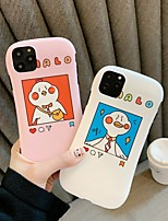 cheap -Case For Apple iPhone 11 / iPhone 11 Pro / iPhone 11 Pro Max Shockproof / Ultra-thin / Frosted Back Cover Word / Phrase / Animal / Cartoon PC