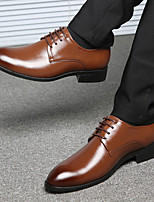 cheap -Men's PU Spring & Summer / Fall & Winter Business / Casual Oxfords Walking Shoes Breathable Black / Brown / Party & Evening
