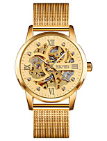 cheap -SKMEI 9199 Gold Mechanical Watch Full Skeleton Stainless Steel watch