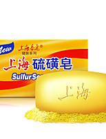 cheap -Shanghai Sulfur Soap Treat Mite Acne Psoriasis Seborrhea Eczema Azufre Bar Soap 8 pcs