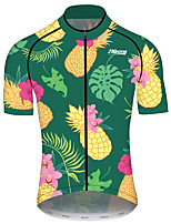 cheap -21Grams Men's Short Sleeve Cycling Jersey 100% Polyester Green / Yellow Tropical Flowers Bike Jersey Top Mountain Bike MTB Road Bike Cycling UV Resistant Breathable Quick Dry Sports Clothing Apparel