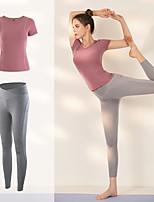 cheap -Women's 2pcs Tracksuit Yoga Suit Winter Solid Color Dark Pink Black / Yellow Yellow Elastane Yoga Running Fitness Tee / T-shirt Leggings Short Sleeve Sport Activewear Breathable Moisture Wicking Butt