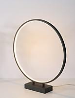cheap -Simple LED / New Design Desk Lamp / Reading Light For Living Room / Bedroom Aluminum 85-265V Black / White