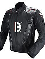 Недорогие -мотоцикл четыре сезона горб гоночный костюм костюм мотоцикла мотоцикл джерси езда анти-осень ралли костюм велосипедный костюм