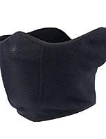cheap -Face Mask Warm Windproof Fleece Hood Neck Warmer for Winter Skiing Motorcycling Color:black
