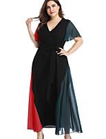 cheap -Women's Sheath Dress - Color Block Yellow Red XL XXL XXXL XXXXL