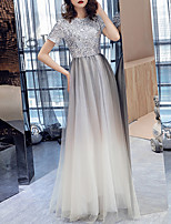 cheap -A-Line Jewel Neck Floor Length Tulle / Sequined Sparkle / White Prom / Formal Evening Dress with Sequin 2020