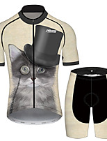 cheap -21Grams Men's Short Sleeve Cycling Jersey with Shorts Brown+Gray Animal Bike UV Resistant Quick Dry Sports Patterned Mountain Bike MTB Road Bike Cycling Clothing Apparel / Stretchy